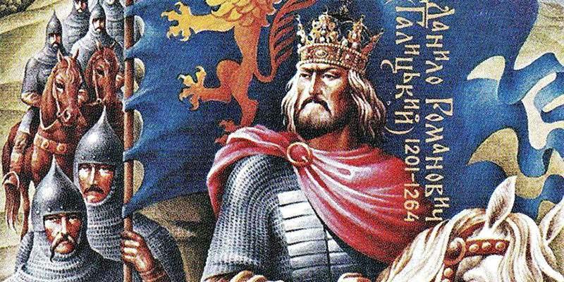 «Король Руси» Даниил Галицкий.